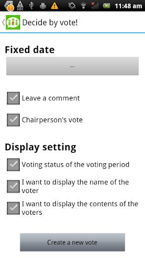無料生产应用AppのDicide by vote! 記事Game