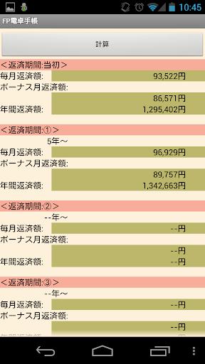 FPu96fbu5353u624bu5e33 1.6.0 Windows u7528 3