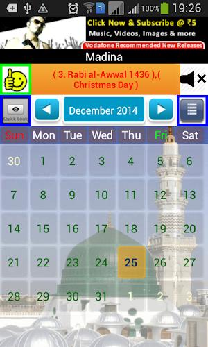 Download Islamic Calendar & Places 2019 APK latest version