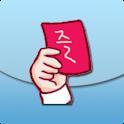 스마트통일카드 logo