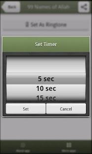 玩生活App|伊斯蘭鈴聲專業版免費|APP試玩