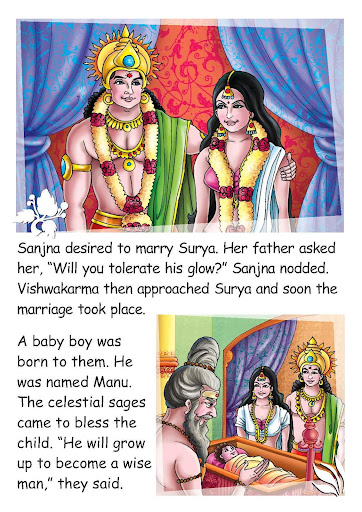 Stories from Indian Mythology4