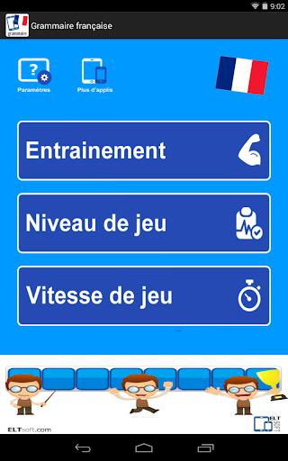 玩免費教育APP|下載進階法文文法 app不用錢|硬是要APP