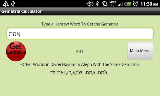 Gematria Calculator - screenshot thumbnail
