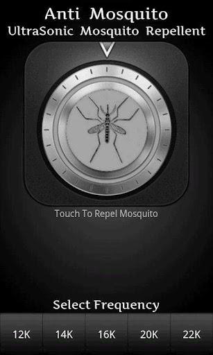 wifi驅蚊器