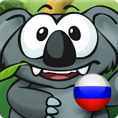 Learn Russian with MyKoala