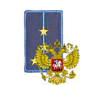 Справочник военнослужащего icon