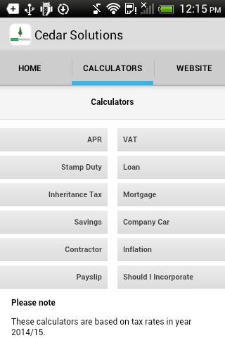 【免費財經App】Cedar Solutions-APP點子