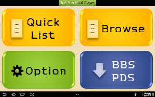 Screenshot of Fun Fun MIDI Player