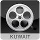 Cinema Kuwait Apk