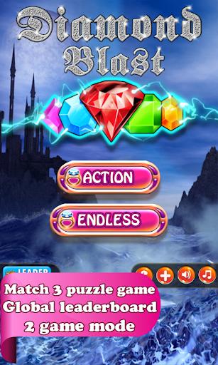 鑽石爆炸 Zuànshí bàozhà