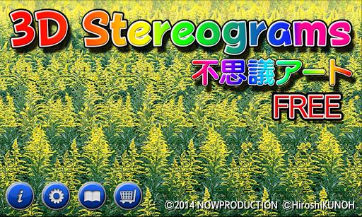 3D Stereograms FREE uff08u4e0du601du8b70u30a2u30fcu30c8uff09 2.0.3 Windows u7528 1