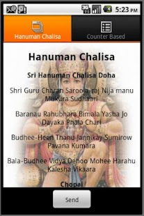 Hanuman Chalisa Count Based