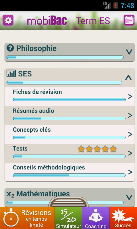 mobiBac Term ES- screenshot