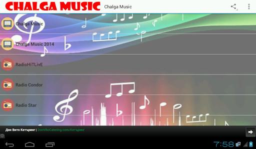 Chalga Music Bulgarian Radio