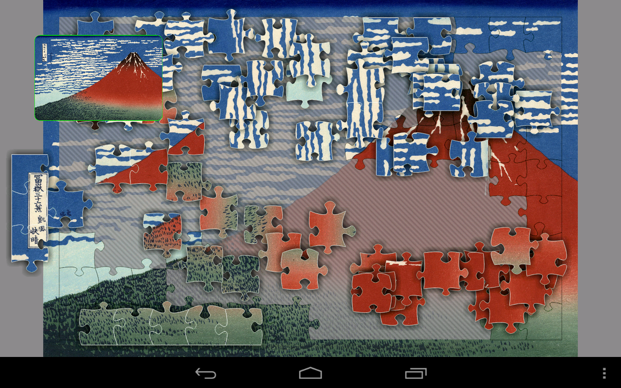 jigsaroid jigsaw generater android apps on google play