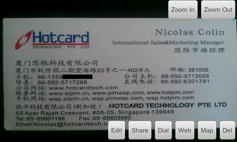 ScanCard BCR US/EU Lite - screenshot
