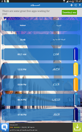 PrayerTimes . Azan Program 1.5.2 screenshot 641376