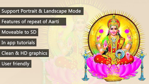 【免費書籍App】Laxmi Aarti, Repeat Option-APP點子