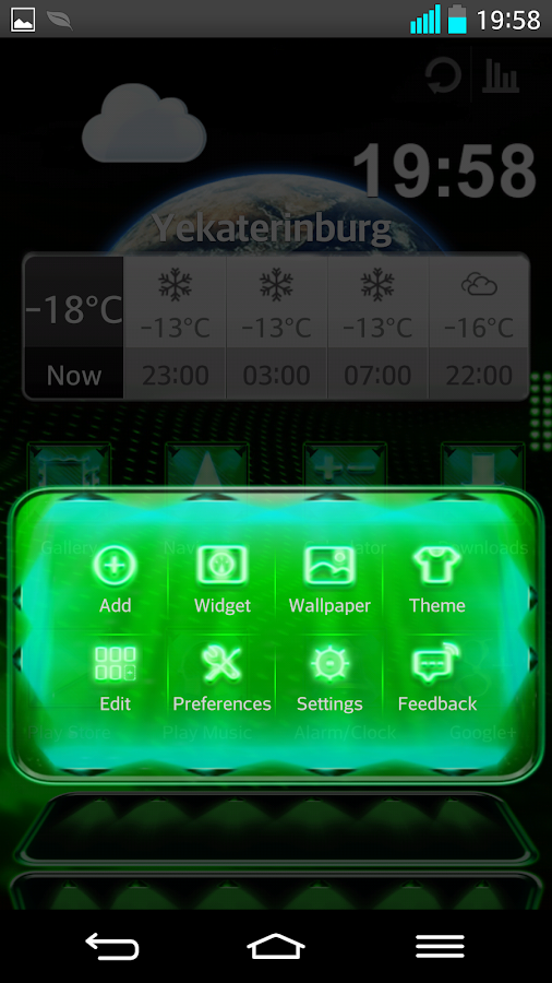 Next Launcher Theme LightingG- screenshot