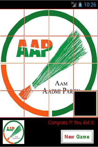 Aam Aadmi Party AAP - Puzzle