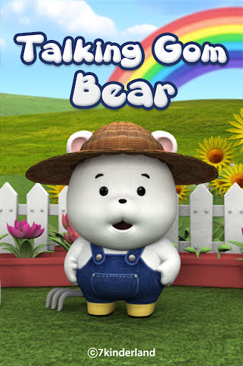 Talking Gom Bear Lite Screenshot