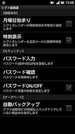 My Shift Screenshot 8
