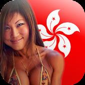 Talk Cantonese (Free)