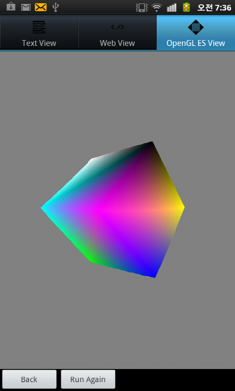 Mobile C ( Old Version ) - screenshot