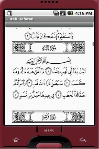 Surah Hafazan for Android - screenshot