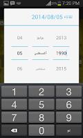 Screenshot of Age Calculator