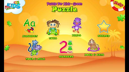 123 Kids Fun PUZZLE GREEN