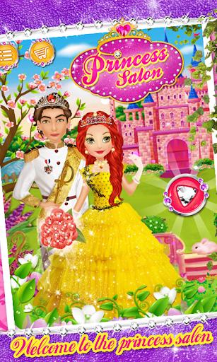 プリンセスの夢スパ サロン