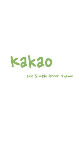 카카오톡 테마 - Eco Simple Green