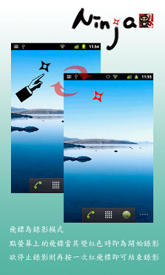 Ninja Camera v4.1165 Patched APK