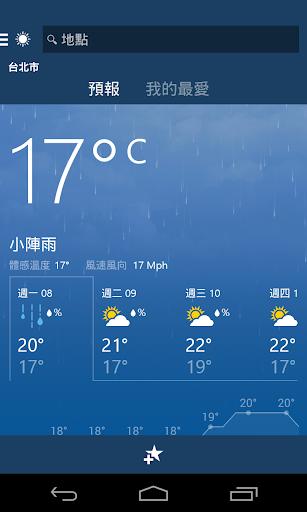 MSN 天氣 - 預報與天氣圖
