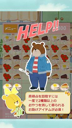 がんばれ!ルルロロ~おやつパズル~のおすすめ画像3