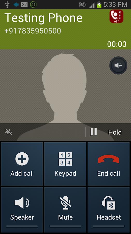 Record A Call- screenshot