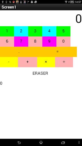 計算機Z fusion