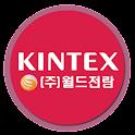 제35회 프랜차이즈창업 킨텍스2013 logo