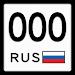 Авто коды регионов Icon