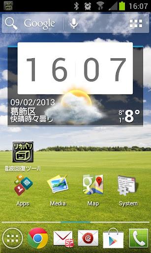 u96fbu6ce2u56deu5fa9u30c4u30fcu30eb Free 1.0.4 Windows u7528 1