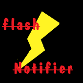 Notification Flash Alert
