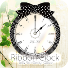 ドットリボン目覚まし時計ウィジェット【FREE】 icon