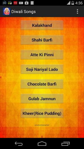 Diwali Laxmi Pujan  screenshots 4
