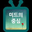 미드의중심-미국드라마 다시보기 icon
