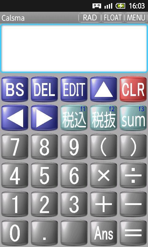 Calsma Scientific Calculator- screenshot