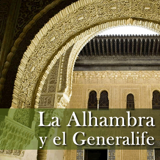The AlhambraBasic information