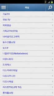玩免費媒體與影片APP|下載韓國電視 app不用錢|硬是要APP