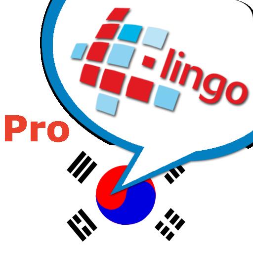 L-Lingo 学习韩语 Pro LOGO-APP點子